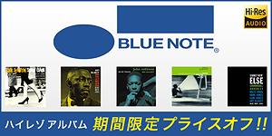BLUE NOTE�n�C���]�A���o����Ԍ���v���C�X�I�t