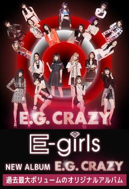 E-girls/E.G. CRAZY