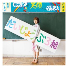 世武裕子の画像 p1_24