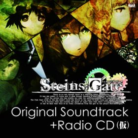 STEINS;GATE Original Soundtrack V.A.