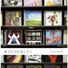 アルバムスマート購入|音楽ダウンロードサイト【 …