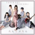 TOUGH BOY (〜TOUGH GIRL) Type-A