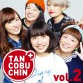 TANCOBUCHIN vol.2 Type-B