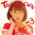 TANCOBUCHIN vol.3 TYPE-B