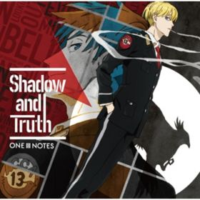 アルバム - Shadow and Truth / ONE III NOTES