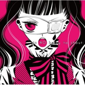 ハイスクール[ANIME SIDE] -Bootleg- / in NO hurry to shout;