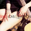 LOVE & EMOTION VOL.1