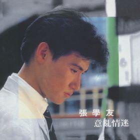 ジャッキー・チュンの画像 p1_34