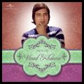 Hits Of Vinod Khanna