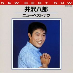 井沢八郎の画像 p1_8