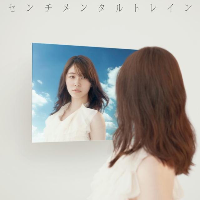 AKB48、53rdシングル「センチメ...