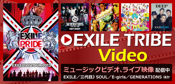 EXILE TRIBE Video