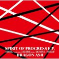 SPIRIT OF PROGRESS E.P.