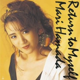 Emotion in Motion / 浜田 麻里