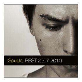 Rain(Indies version) / SoulJa