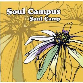 KOZA speech / Soul Camp