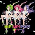HIP!UP!POP! <通常盤>