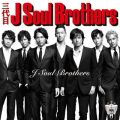 ハイレゾ - LOVE SONG / 三代目 J Soul Brothers from EXILE TRIBE