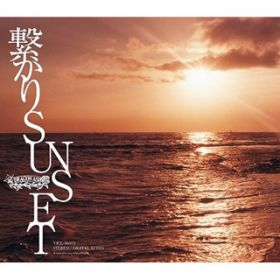 繋がりSUNSET / Dragon Ash