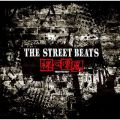 アルバム - 裸心凛風 -HEARTFUL BEST- / THE STREET BEATS