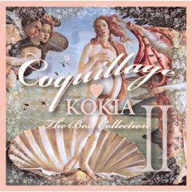 アルバム - Coquillage〜The Best Collection II〜(通常盤) / KOKIA
