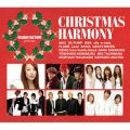 CHRISTMAS HARMONY 〜VISION FACTORY presents