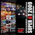 アルバム - SUPER EUROBEAT presents SUPER GT -Anniversary Round- / DAVE RODGERS
