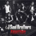 ハイレゾ - FIGHTERS / 三代目 J Soul Brothers from EXILE TRIBE