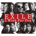 アルバム - I Wish For You / EXILE