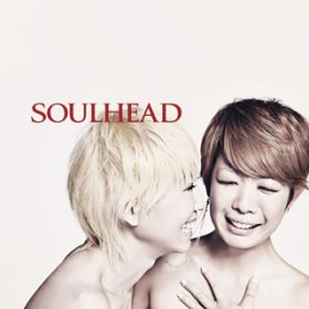 The Battle Of... / SOULHEAD
