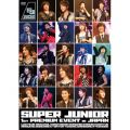 SUPER JUNIOR 1st PREMIUM EVENT in JAPAN