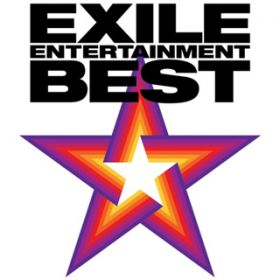 EXILE ENTERTAINMENT BEST / EXILE
