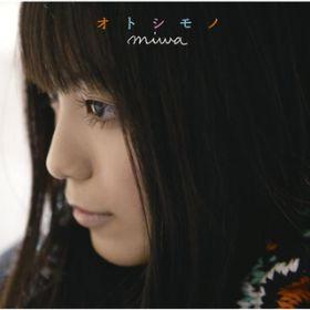 don't cry anymore 〜piano version〜 / miwa