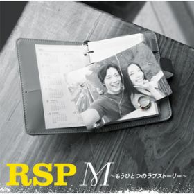 Serious Love / RSP