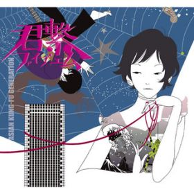N.G.S / ASIAN KUNG-FU GENERATION