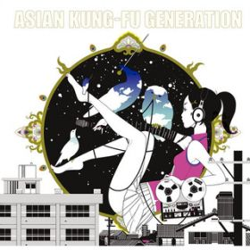 サイレン / ASIAN KUNG-FU GENERATION