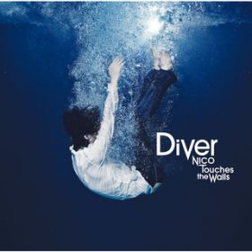 アルバム - Diver / NICO Touches the Walls