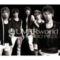アルバム - MONDO PIECE / UVERworld
