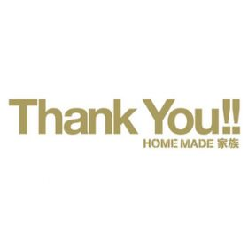 "〜Heartful Best Songs〜 ""Thank You!!"" / HOME MADE 家族"