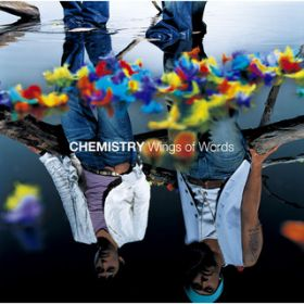 Wings of Words / CHEMISTRY