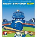 アルバム - Rookie / STAY GOLD / FLOW