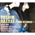 アルバム - DAZZLEZ〜Song of Songs〜 / PUSHIM