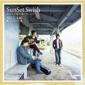 雨のち晴れ(Album Ver) / SunSet Swish