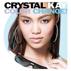 Help Me Out / Crystal Kay