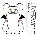 アルバム - Timeless / UVERworld