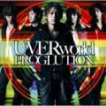 アルバム - PROGLUTION / UVERworld