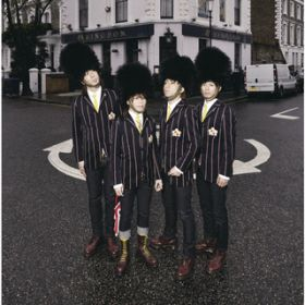 JAP / abingdon boys school