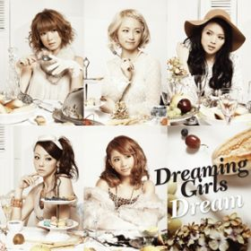Dreaming Girls / Dream