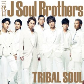 Best Friend's Girl -TRIBAL SOUL ver.- / 三代目 J Soul Brothers