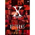 X JAPANの曲/シングル - ART OF LIFE -X JAPAN RETURNS 完全版 1993.12.30 -(Short.ver.)